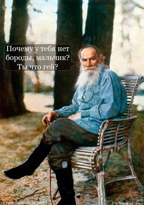 Также по теме русский мужчина